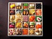 今年のおせちのトレンドは? 松坂屋上野店「おせち料理」 売れ筋ベスト5