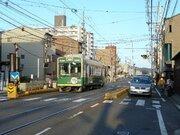 京都・嵐電の駅名が「カッコよすぎ」!  「高輪ゲートウェイ」と比べると...