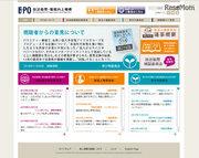 BPO2020年度「中高生モニター」募集、テレビ・ラジオ番組に率直な意見を