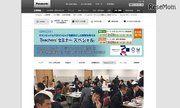 教員対象、オリンピック・パラリンピック教育を考えるセミナー12/25・26