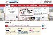国際子ども図書館×東京都美術館、絵本読み聞かせ12/22