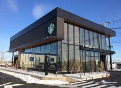 画像:「日本最東端のスタバ」北海道・釧路に12月20日開店だ!