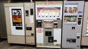 故障した「うどん自販機」を救いたい! クラウドファンディングに支援続々→達成後の様子は...