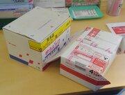 レターパックを箱型に加工、全国510円で送るお得な方法が話題に 地方郵便局が紹介も日本郵便は「非推奨」
