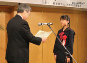 中1生の「伊能忠敬」にMATHコン日本数学検定協会賞…測量方法を再現