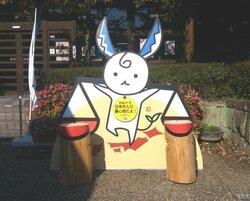 画像:「日本の中心」で記念撮影できる、岐阜・関市の人口重心ベンチがかわいい!