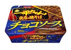 画像:一平ちゃん夜店の焼そばから「チョコソース」が誕生!ソースもふりかけもチョコ味のバレンタイン焼そば