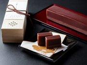 鎌倉土産の新定番はコレ! 『Chocolaterie CALVA』の和テイストのショコラがスゴい理由