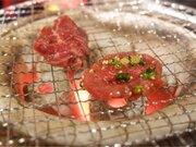 肉女子に大人気の焼肉!『新鮮 塩ホルモン 燦 sun』(大山)で絶品「厚切りハラミ」を食べてきた