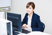 女性が働きやすい企業1位は野村證券「育児・介護休暇制度が充実。復帰後も問題なく元の職種に戻れている」