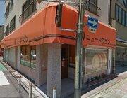 日本の「ロールケーキ発祥の地」 別府・ニュードラゴン、年内で閉店へ