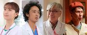 大島優子が看護師役、福士蒼汰主演「神様のカルテ」新キャスト発表