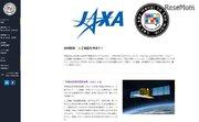 JAXA×Tech Kids School、地球観測・人工衛星を学ぼう1/13・14