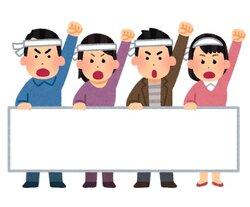 画像:交通機関のストライキは「迷惑」なのか 「日本では労働者の権利に対する理解が広まっていない」と弁護士は指摘