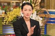 """冨永愛、トップモデルの""""食""""の世界や業界の裏側も激白「人生最高レストラン」"""