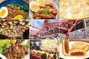 台湾の夜市屋台グルメが勢揃い! 「東京タワー台湾祭2021 新春」が1月3日から開催