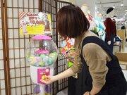 着物も「ガチャ」で決める時代 1回1万円、衣装レンタル店の斬新企画
