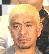 宮崎でも「ガキ使・絶対に笑ってはいけない」同時放送へ 一方、「カウコン」は...